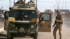 Британские военные патрулируют территорию в городе Басра, Ирак. Архивное фото