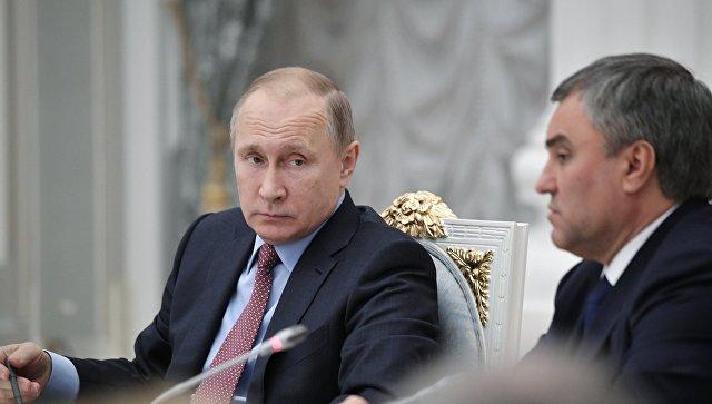 Путин поведал о 2-х предложениях поразвитию бизнеса в Российской Федерации