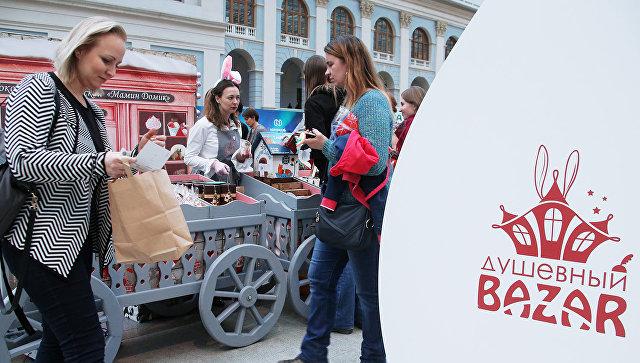 Посетители на Благотворительной ярмарке Душевный Bazar в Москве