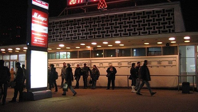 Южный вестибюль станции Ленинский проспект. Архивное фото