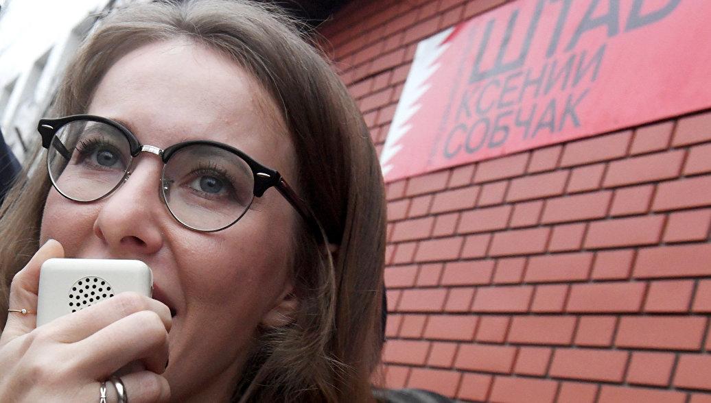 Ксения Собчак на открытии регионального предвыборного штаба в Казани. архивное фото