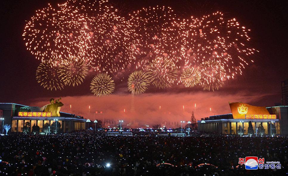 Во время празднования Нового года в КНДР