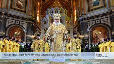 Live: Рождественские богослужения в Москве и Санкт-Петербурге