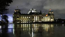 Здание немецкого парламента Бундестага