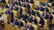 Депутаты на пленарном заседании Государственной Думы РФ. 12 января 2018