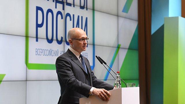 Наставники «Лидеров России» выберут воспитанников нетолько лишь изфиналистов
