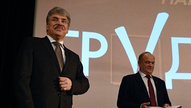Зюганов пожаловался Путину на«шельмование» Грудинина вСМИ