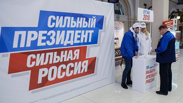 В российской столице открылась публичная приемная Владимира Путина