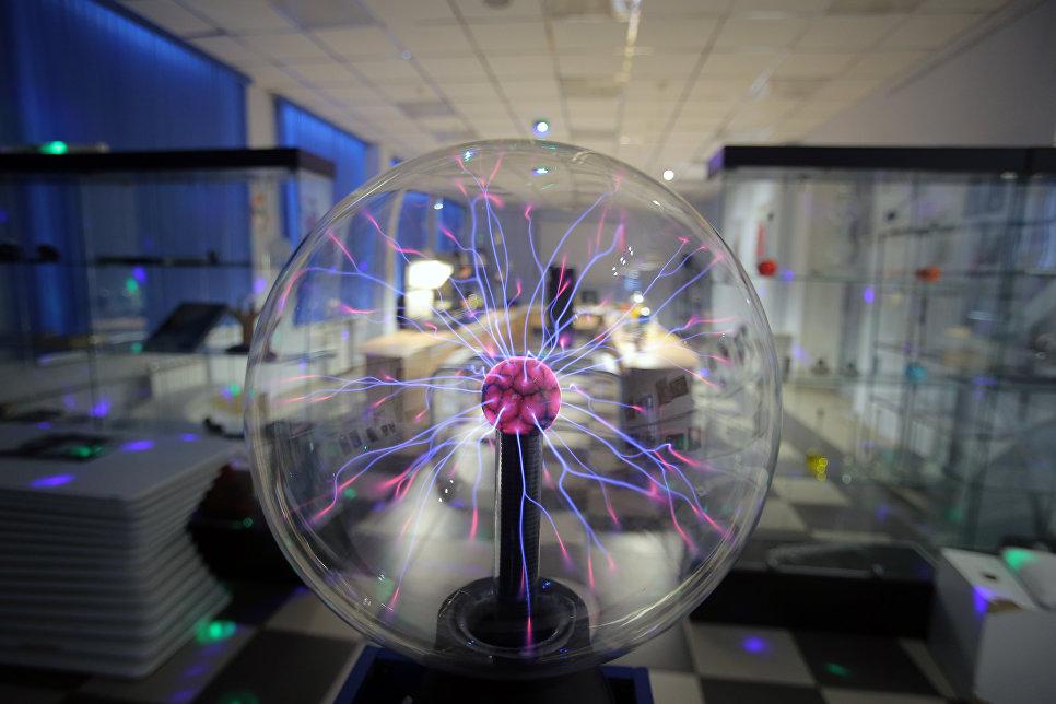Лаборатория ЭйнштейниУм