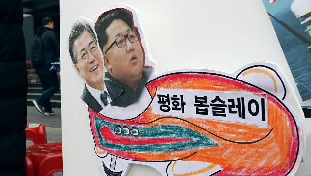 Фотографии президента Южной Кореи Мун Чжэ Ина и лидера КНДР Ким Чен Ына в Сеуле