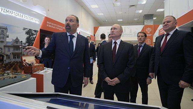 Владимир Путин посетит Форум малых городов 17января
