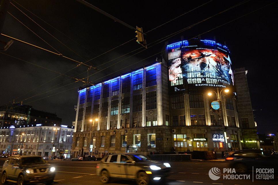 Международная акция Light It Up Blue