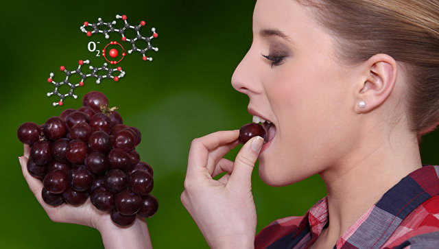 Биофлавоноид кверцетин, содержащийся в красном винограде, борется со свободными радикалами