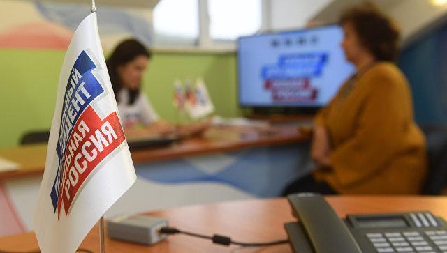 Темами предвыборных роликов Владимира Путина станут целостность иукрепление страны