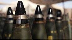 Снаряды шведского концерна Bofors