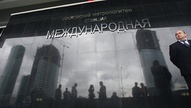Cтанция московского метрополитена – Международная