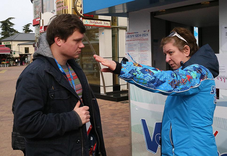 Добровольцы старшего возраста активно принимали участие в XXII зимних Олимпийских играх 2014 года в Сочи
