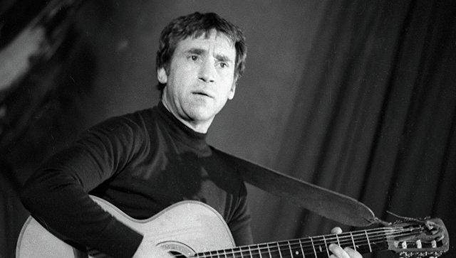 Владимир Высоцкий. Архивное фото