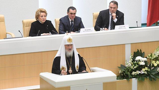 Патриарх Московский и всея Руси Кирилл выступает во время XXVI Международных Рождественских чтений в Совете Федерации в Москве. 25 января 2018