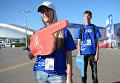 Волонтеры российского этапа чемпионата мира по кольцевым автогонкам в классе Формула-1 в Сочи