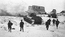 Советские бойцы атакуют немецкий опорный пункт. Великая Отечественная война (1941-1945)