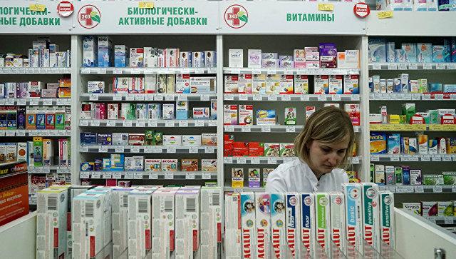 Путин призвал не допускать закупки лекарств по завышенным ценам