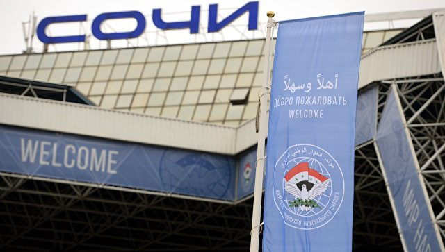 Уполномоченные блока «Завтра Сирии» могут приехать на съезд вСочи