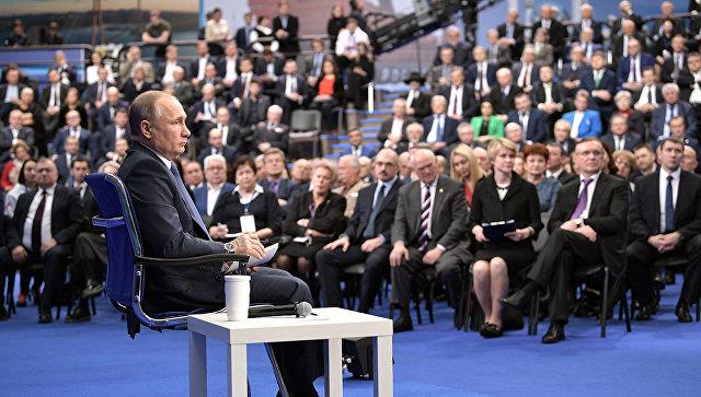 Картинки по запросу встреча Владимира Путина с доверенными людьми