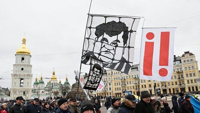 Во время митинга с требованием отставки президента Украины Петра Порошенко. Архивное фото