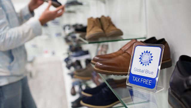 Символика оператора системы tax free компании Global Blue. Архивное фото