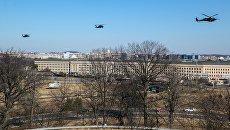 Пентагон в Вашингтоне. Архивное фото