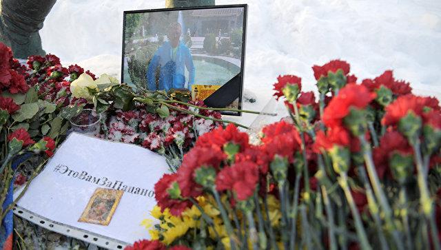 Погибший в Сирии летчик получил звание Героя России