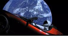 Илон Маск опубликовал видео с Tesla на орбите Земли