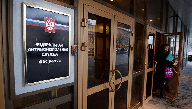 """В ФАС заявили о готовности одобрить покупку Сбербанком доли в """"Яндексе"""""""