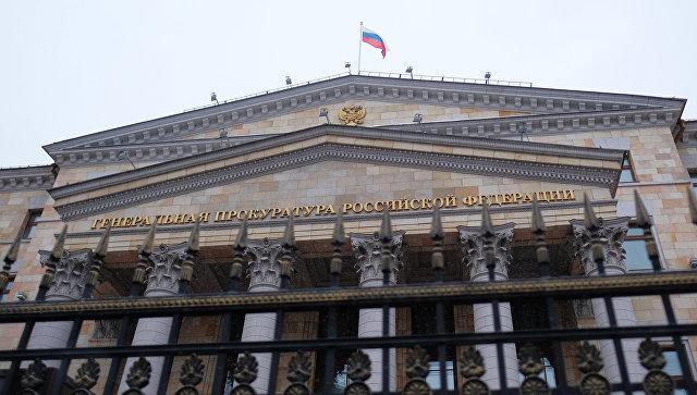 """В ГП заявили о законности дел против предпринимателей из """"списка Титова"""""""