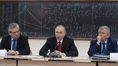 Президент РФ Владимир Путин во время встречи с учеными Сибирского отделения Российской академии наук в Новосибирске. 8 февраля 2018