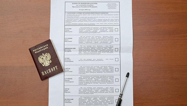 В Москве на базе ОП обучат пять тысяч наблюдателей за выборами