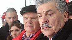 Кандидат в президенты РФ от партии КПРФ Павел Грудинин. Архивное фото