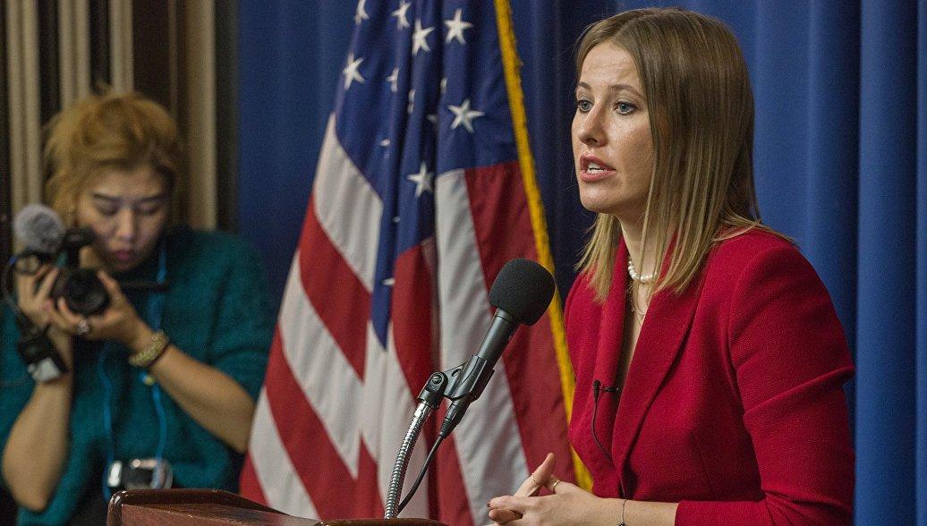 Ксения Собчак во время своего выступления в Центре стратегических и международных исследований в Вашингтоне