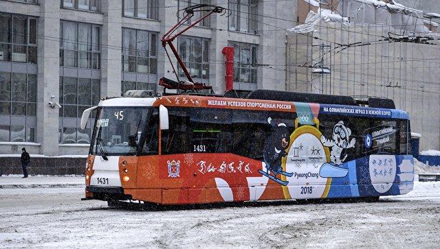 Олимпийский трамвай в Санкт-Петербурге. Архивное фото