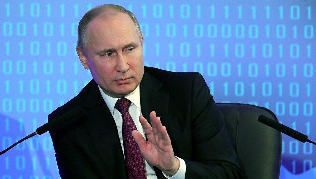 Песков объяснил отмену мероприятий с участием Путина