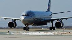 Самолет Airbus A330 авиакомпании Аэрофлот в аэропорту Владивостока