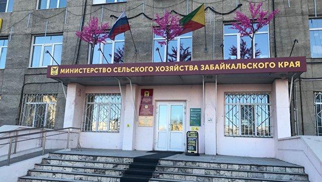 Здание Министерства сельского хозяйства забайкальского края