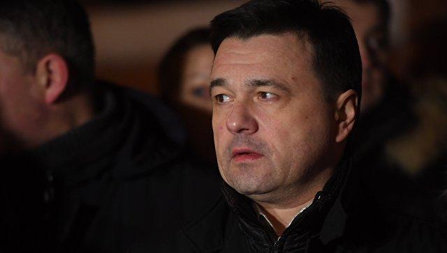 Воробьев призвал отправить на отдых пострадавших в Волоколамске детей