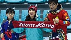 Болельщики во время матча между командами Швейцарии и объединенной командой Кореи на XXIII зимних Олимпийских играх
