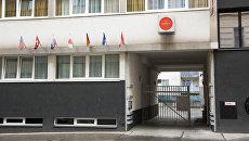 Отель Бьянка в Вене. Архивное фото