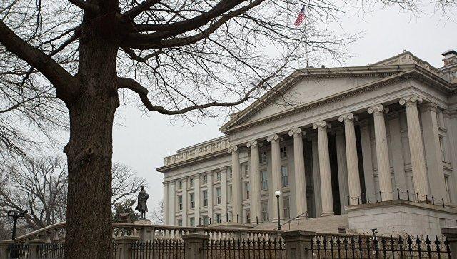 Министерство финансов США в Вашингтоне. Архивное фото