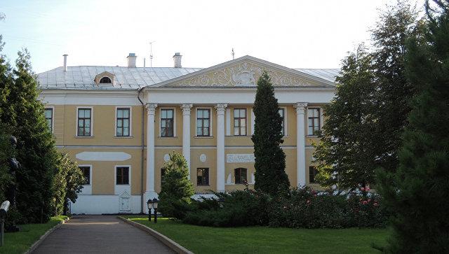 Музей Рерихов