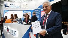 Президент Американской торговой палаты в России Алексей Родзянко на Российском инвестиционном форуме в Сочи