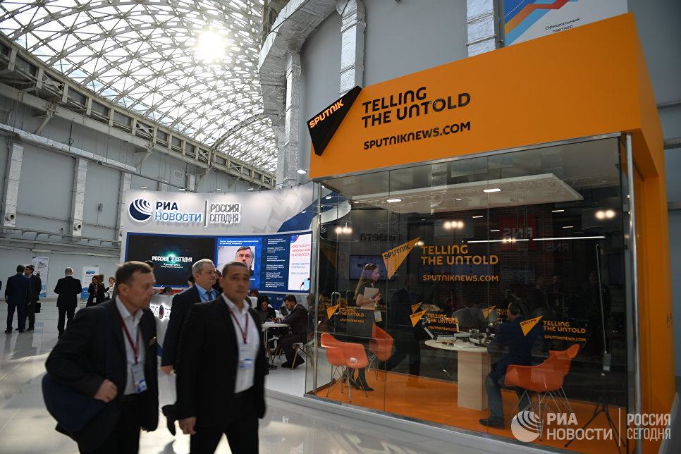 Павильон Международного информационного агентства и радио Спутник на Российском инвестиционном форуме (РИФ-2018) в Сочи